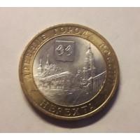 10 рублей 2014 год. Россия. Нерехта (из обращения)