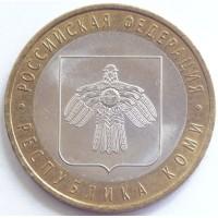 10 рублей 2009 год. Россия. Республика Коми