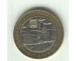 10 рублей 2003 год. Россия. Псков.