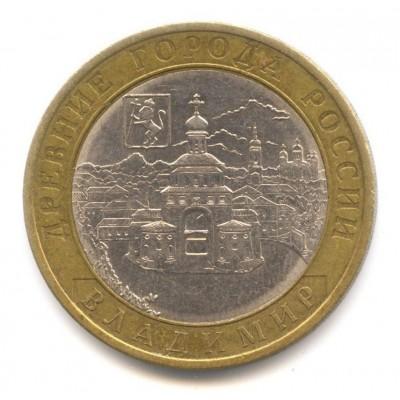 10 рублей 2008 год. Россия. Владимир (ММД)