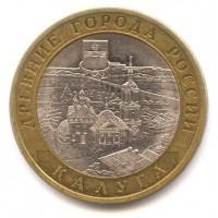 10 рублей 2009 год. Россия. Калуга (СПМД)