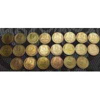 Набор монет 5 копеек 1961-1991 гг. СССР (22 шт)