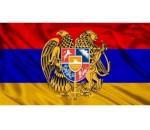 > Армения