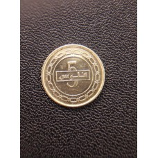 5 филсов 2011 год. Бахрейн