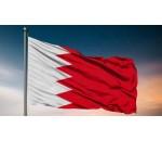 > Бахрейн