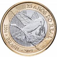 1 реал 2019 год. Бразилия. 25 лет национальной валюте. Колибри.