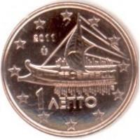 1 евроцент 2011 год. Греция
