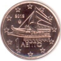 1 евроцент 2012 год. Греция