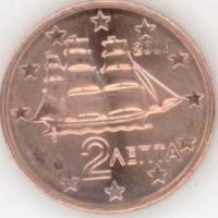 2 евроцента 2006 год. Греция