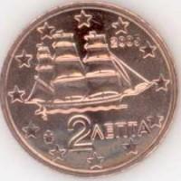2 Евроцента 2005 год. Греция