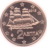 2 евроцента 2015 год. Греция