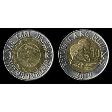 10 песо 2010 год. Филиппины
