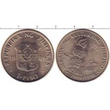 1 песо 1989 год. Филиппины