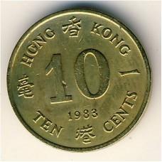 10 центов 1983 год. Гонконг