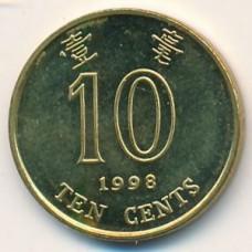 10 центов 1998 год. Гонконг