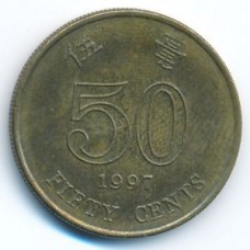 50 центов 1997 год. Гонконг