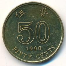 50 центов 1998 год. Гонконг