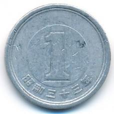 1 иена 1958 год. Япония