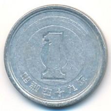 1 иена 1974 год. Япония