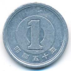 1 иена 1975 год. Япония