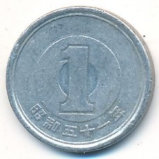 1 иена 1976 год. Япония