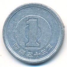 1 иена 1978 год. Япония