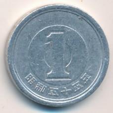 1 иена 1980 год. Япония