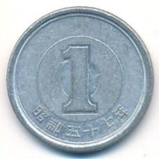 1 иена 1982 год. Япония