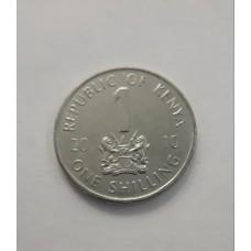 1 шиллинг 2010 год. Кения