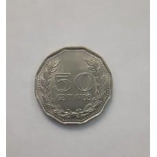 50 сентаво 1971 год. Колумбия