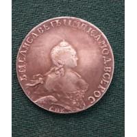 1 Рубль 1756 год. СПБ. КОПИЯ