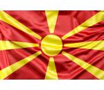 > Македония