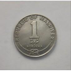 1 руфия 1996 год. Мальдивы