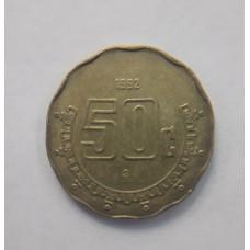 50 сентаво 1992 год. Мексика