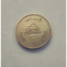 1 рупия 2004 год. Непал