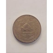 1 рупия 2009 год. Непал