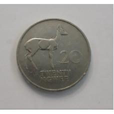 20 нгве 1968 год. Замбия. Антилопа