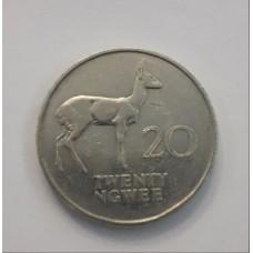 20 нгве 1972 год. Замбия. Антилопа