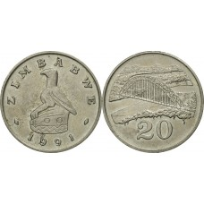 20 центов 1991 год. Зимбабве