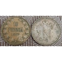 10 пенни 1897 год. Русская Финляндия. (Николай II)