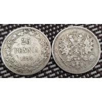 25 пенни 1894 год. Русская Финляндия. L. (Александр III)