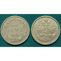 50 пенни 1893 год. Русская Финляндия. L. (Александр III)