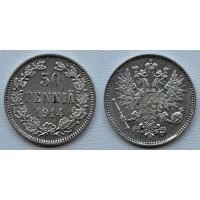 50 пенни 1914 год. Русская Финляндия. S. (Николай II)