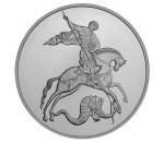 Серебряные и Золотые юбилейные и памятные монеты России и СССР