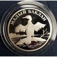 1 рубль 2003 год. Россия. Красная книга. Малый баклан
