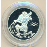 2 рубля 2003 год. Россия. Знак зодиака. Водолей