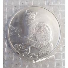 3 рубля 1995 год. Россия. Соболь (ММД) в запайке.