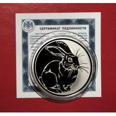 3 рубля 2011 год. Россия. Год кролика.