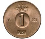 1 эре