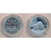 2 гривны 2014 год. Украина. Телец (Теленок), серебро